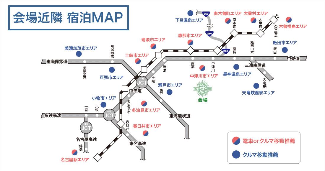 会場近隣 宿泊MAP