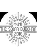 中津川 THE SOLAR BUDOKAN 2015