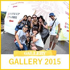 2015Photoギャラリー
