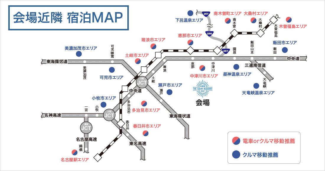 会場近隣宿泊MAP