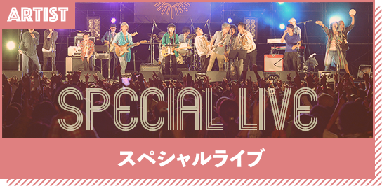 SPECIAL LIVE